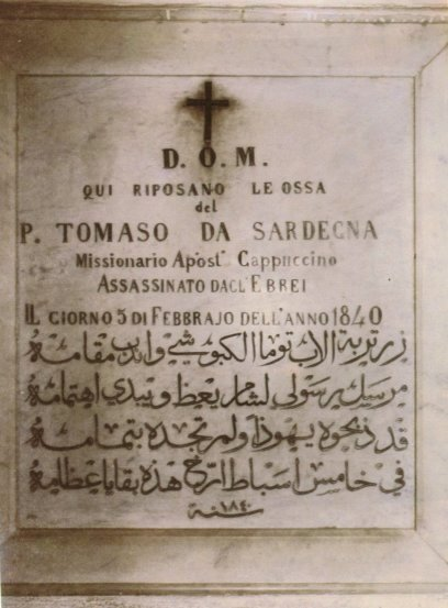 Father_Thomas_tomb_2_30p