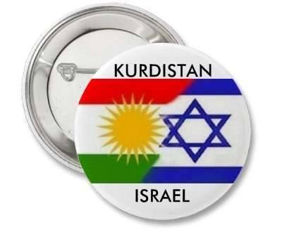 kurd-isreal