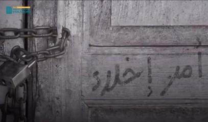 Siria-_Idlib-Sfratto
