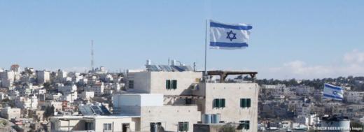 israele-1024x373